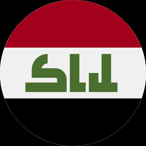 256-iraq.png